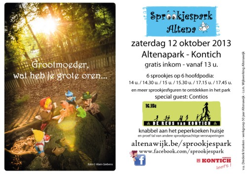 Sprookjespark-affiche-08.13.03