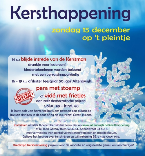 kersthappening